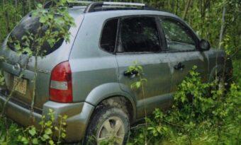 När tonåringarna fann den övergivna bilen och tog en titt på sätet förstod de snabbt att något var fel!